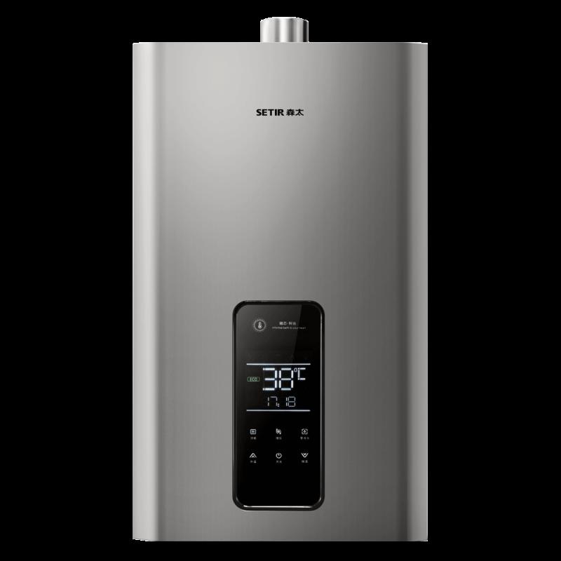 热水器C5W